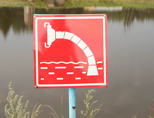Water Warning Sign at the Testing Base of the Emergency Control Ministry of Belarus